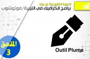 ANEX 3